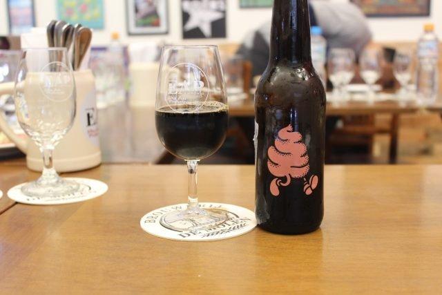 cerveja- omnipollo _ice-cream-pecan