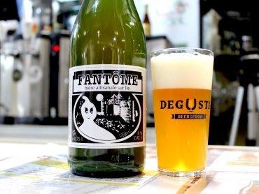 Degusta Beer 2017 – Nossas Impressões e Destaques